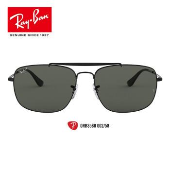 RayBan雷朋大佐仕様のサングラスレンズレンズレンズ0 RB 3560は002/58カスタマイズできます。