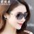 レイディソンサングラス女性2019新型女性偏光サングラスファッショントレンドパールパースペクトドライブミラーパープル