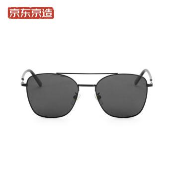 京東京造メンズサングラスサングラスサングラスサングラスサングラスミラーウェルレンハイビジョン偏光紫外線カット軽くて黒合金金属