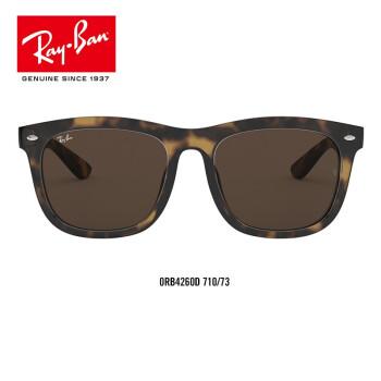 RayBan雷朋2019春の新型サングラス男レディ・スウェンシンプル大枠サングラス0 RB 4260 D 710/73シガー色のメガネフレーム深茶色レンズサイズ57