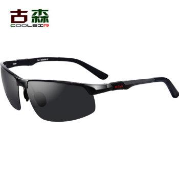 古森(COOLSSIR)メンズサングラスのスポツーは目が偏光しています。運転するサングラスの運転手は鏡の黒い枠の黒い灰を使います。