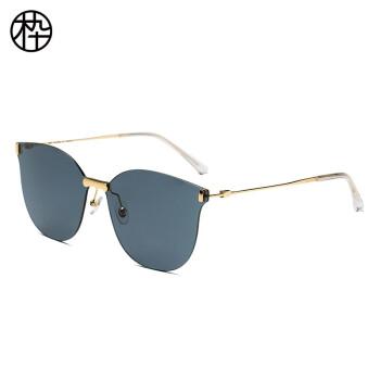 木九十2019新品のサングラスのフレームがない一体の風片を設計して、中梁の男女のサングラスSM 1940257 C 01蔵海藍を挟みます。