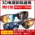 シャアプロ盾3 Dメガネ映画馆の専门的なimx reald円偏り偏光不滅式3 Dディップレイトビデオ+IMAX(2つの组み合わせ)がオスメメです。