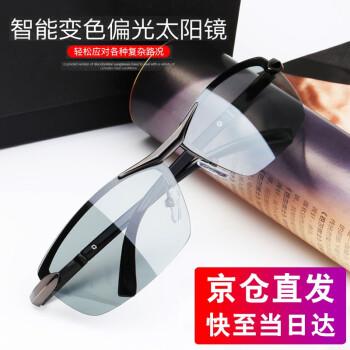 日夜、偏光メガネでカメガネを运転してサングリスの男性サングリスの运転手の镜を运転して潮人を钓ります。偏光を防ぐぐぐぐぐために、夜间メガネを运転します。