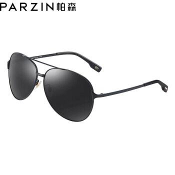 パーソン偏光サングラス型男経典ティップ安全運転サングラス8131 A黒枠黒灰片