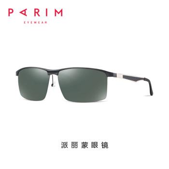 派麗蒙(PAIM)サングラスメンズスポツーサングラス偏光運転メガネ男性サングラス11026