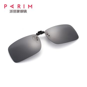 派麗蒙(Paim)サングラスクリープブロック男女の近視運転専用偏光レンズPCA 02