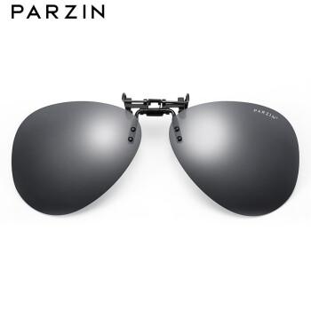 パーソン(PARZIN)男レディ、ガマ偏光サングラスクレップ近視メガネ運転手がサングラスを運転しています。