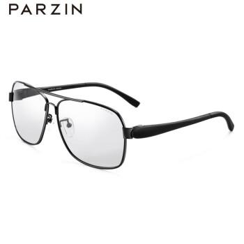 パーソン(PAZIN)感光変色サングラス男性メタルフレームメガネインテリジェント変色偏光鏡サングラス2019新品8217黒枠変色片