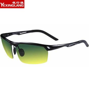 夜行狼(YXINGLANG)は昼夜兼用の偏光レンズでアルミマグネシウムサングラスを運転しています。男性用メガネ夜間メガネを運転しています。