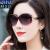 マ詩達(MSD)2019新型偏光サングラスの丸顔女史サングラスの女性ファッション紫外線カットメガネの大きい顔の優雅な紫枠のグラデーション(ダイヤモンドの金)+偏光