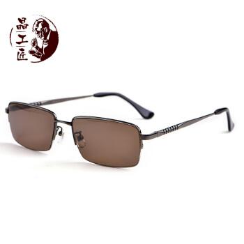 天然水晶の石の眼鏡の男性の茶色のサングラスのサングラスのサングラスの石鏡の半分の枠のお茶の結晶のメガネのチタンのフレームは証明書の灰色の鏡のフレームの中で茶色のレンズを郵送します。