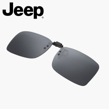 Jeep spiritファッションサングラスクリープ丸顔偏光レンズ近視レンズクリープ男女通用メガネJSR 2040-M 5