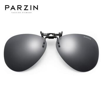 パソン(PARZIN)男レディ、ガマ偏光サーグリストレープ近視メガネ運転手がサングラスを運転しています。