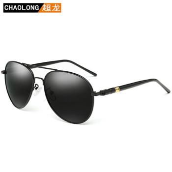 超龍(CHAOLONG)偏光サングラスは男女同シリズサングラスで、昼夜兼用の高精細メガネ運転手が運転してメガネをかけます。