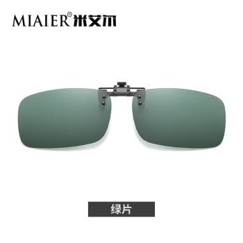 近視サングラスで偏光を反転させてクリープ女性の湿った男性がメガネを軽く運転しているクリープ式サングラス52 Sサイズのみどり。