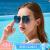 ブルー其(Bluekiki)ナイロンサングラスレイディ・サングラスファッション街で大枠さんの日よけメガネの女性7093グラデーションを撮影しました。