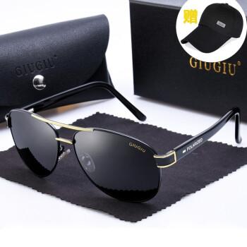 サングラスメンズハイビジョン偏光メガネ車用サングラス紫外線カット釣りティップブラックフレーム金梁