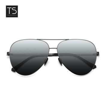 TSメガネ偏光サングラスサングラスサングラス車でドライブする円形ティップ男女S 005-0220