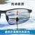 カプニドイツの釣りメガネは漂専用の高精細偏光サングラス男性の水底から魚の目が変色しています。日夜、車でサングラスを運転しています。