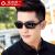 レドモンドの新型メンズサングラス男性の偏光ミラーは、レトロな変色サングラスメンズサングラスのスペシャリストです。